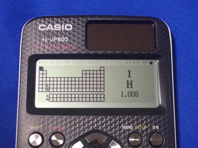 FX-jp900