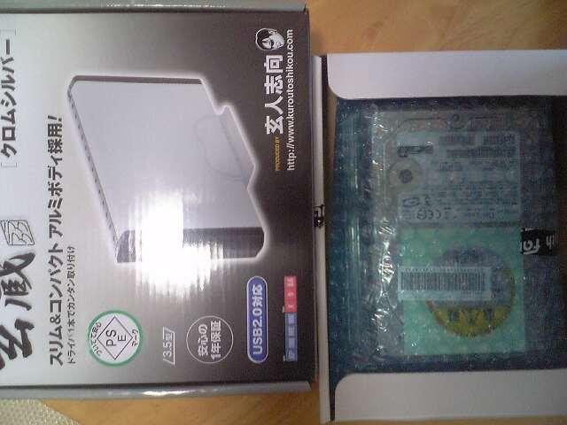 【PC】HDD&OS入れ替え