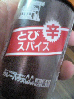 【ご飯】カレーライス